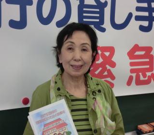 手記を発表した谷口知子さん